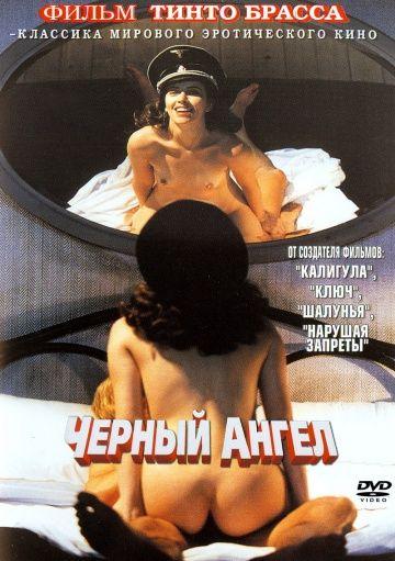 shvedskiy-eroticheskiy-film-smotret-v-otlichnom-kachestve-posmotret