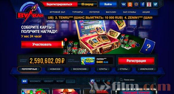 Ігрові автомати карти двійки